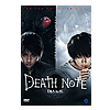 DVD DEATH NOTE