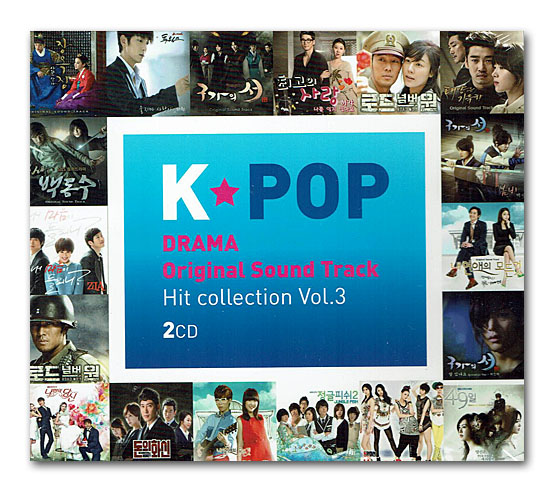 【韓国音楽CD】K★POP DRAMA Original Sound Track Hit collection Vol.3 (2CD)